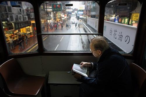 Leitor no Japão